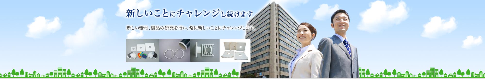 村角株式会社